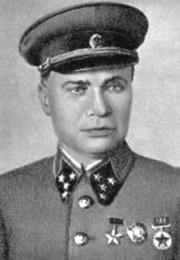Герой Радянського Союзу, генерал-полковник М.П.Кирпонос